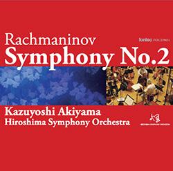ラフマニノフ:交響曲第2番/指揮:秋山和慶