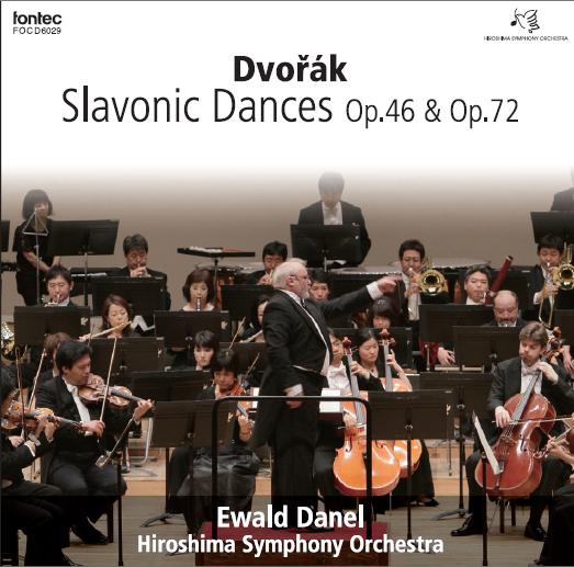ドヴォルザーク:スラブ舞曲集(全曲)/指揮:エヴァルド・ダネル