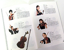 """Hirokyo no Kyokasho (HSO's textbook),"" a brochure to commemorate the 50th anniversary of the foundation of the Hiroshima Symphony Orchestra"