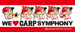 HSO & Hiroshima Toyo Carp Collaboration Sticker