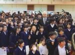 20150125八木小学校での写真(秋山)