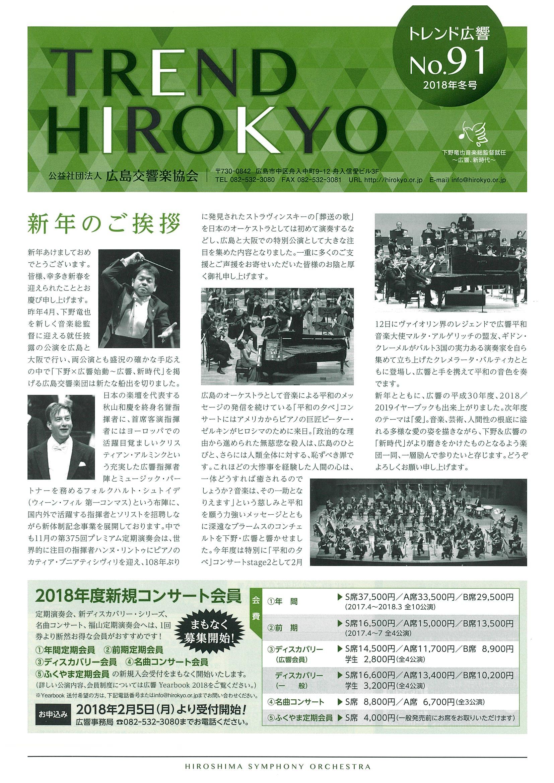 No.91(2018年・冬)