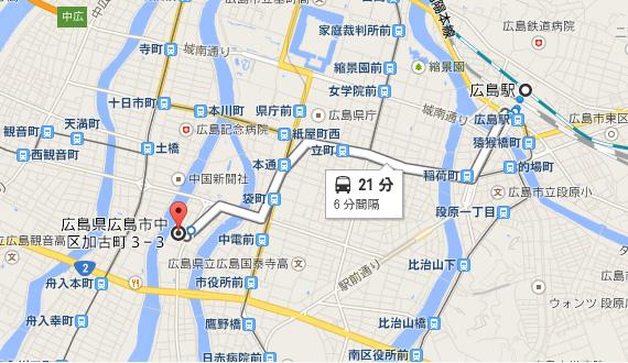 広島文化学園HBGホール(定期演奏会会場)