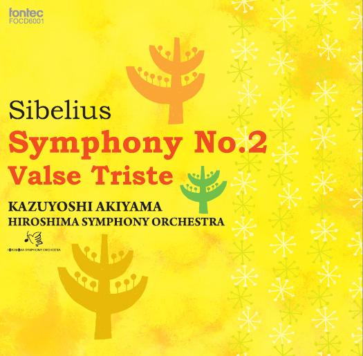 シベリウス:交響曲第2番/指揮:秋山和慶