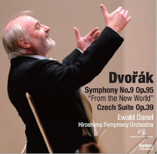 ドヴォルザーク:交響曲第9番「新世界から」/指揮:エヴァルド・ダネル