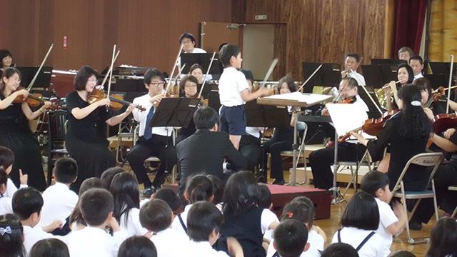 オーケストラ音楽鑑賞教室
